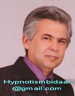 دکتر محمد جواد حریری - هیپنوتیزم بیدار