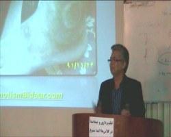 سخنرانی دکتر حریری 26 بهمن 91 انجمن هیپنوتیزم بالینی ایران